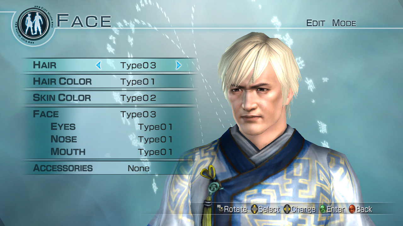 Dynastywarriors6empires multi Edit 085