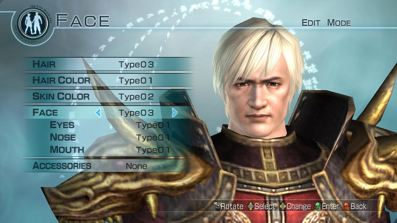 Dynastywarriors6empires multi Edit 097