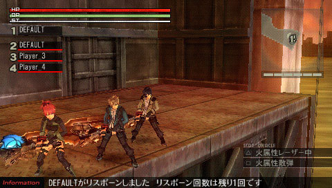 GodEater PSP Edit054