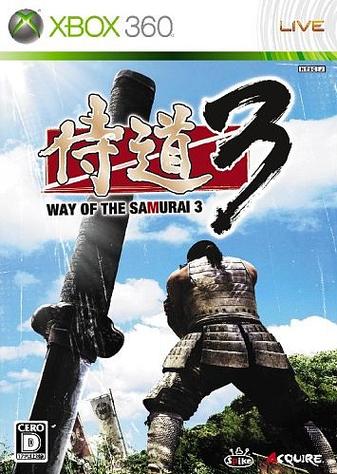 WayOfTheSamurai3 X360 Box003