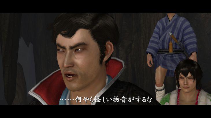 Way of the Samurai 4 Edit001