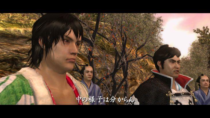Way of the Samurai 4 Edit003