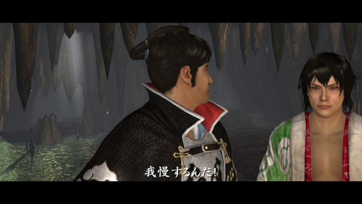 Way of the Samurai 4 Edit008