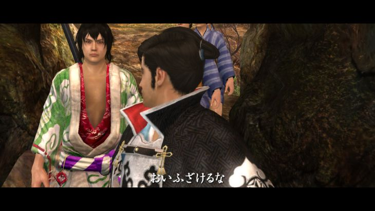 Way of the Samurai 4 Edit009