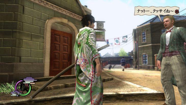 Way of the Samurai 4 Edit017