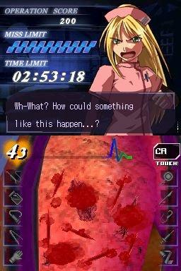 traumacenter DS editeur 006