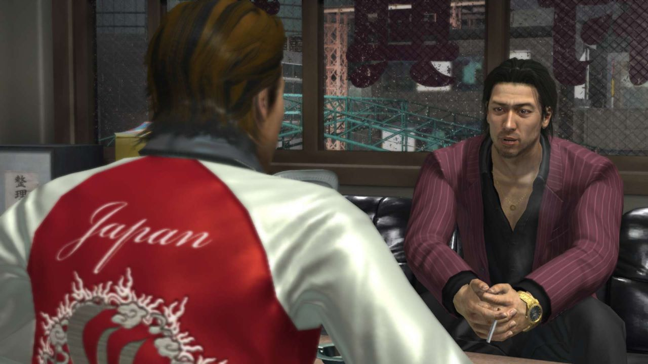 Yakuza4 Editeur PS3 036
