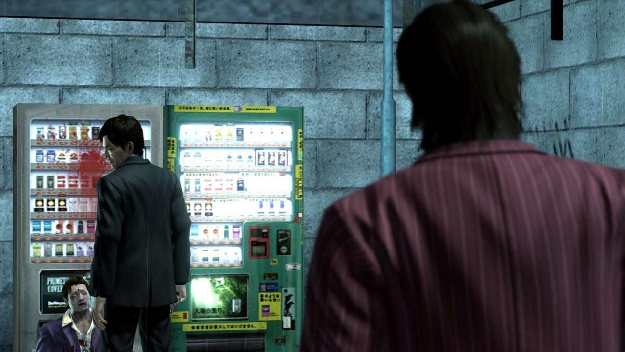 Yakuza4 Editeur PS3 046