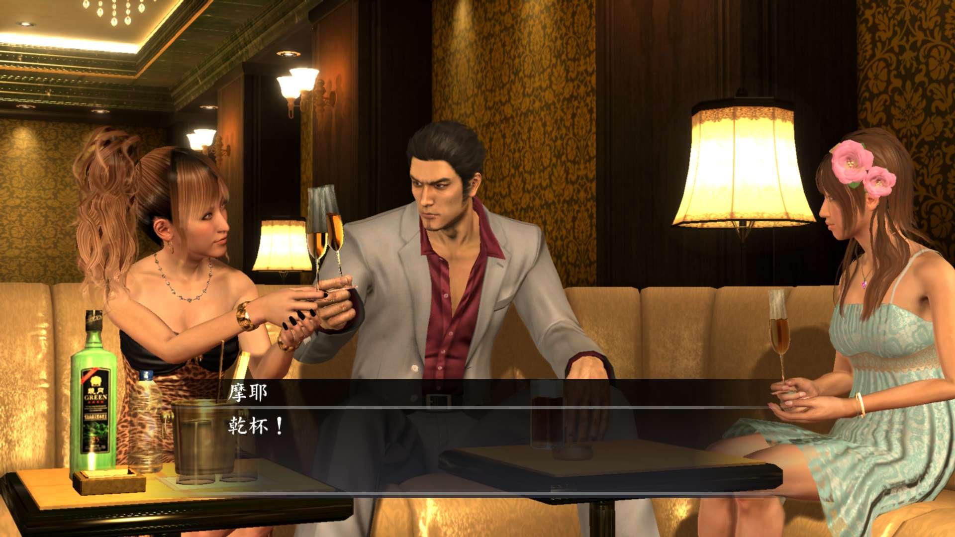 Yakuza4 Editeur PS3 166
