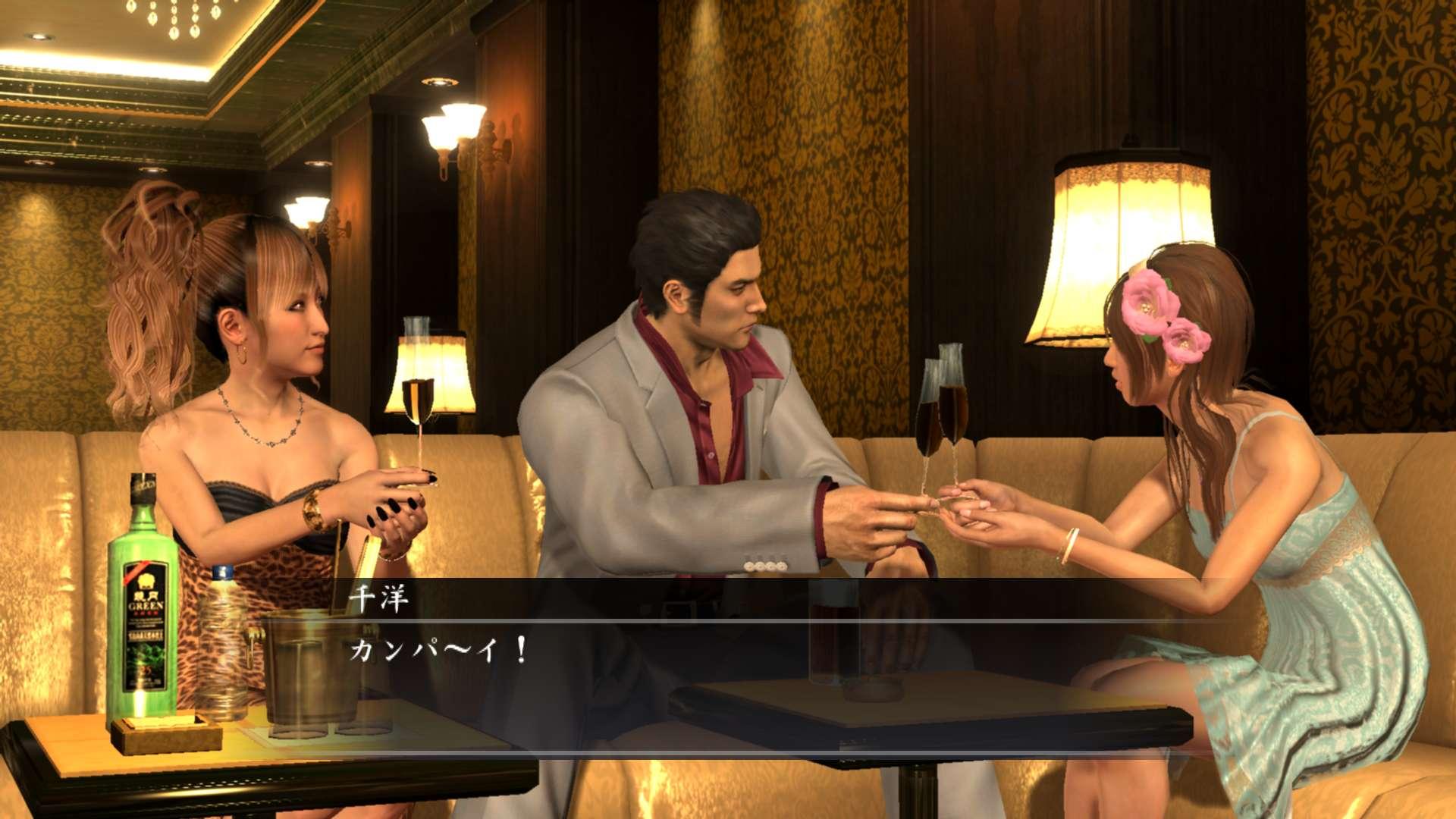 Yakuza4 Editeur PS3 167