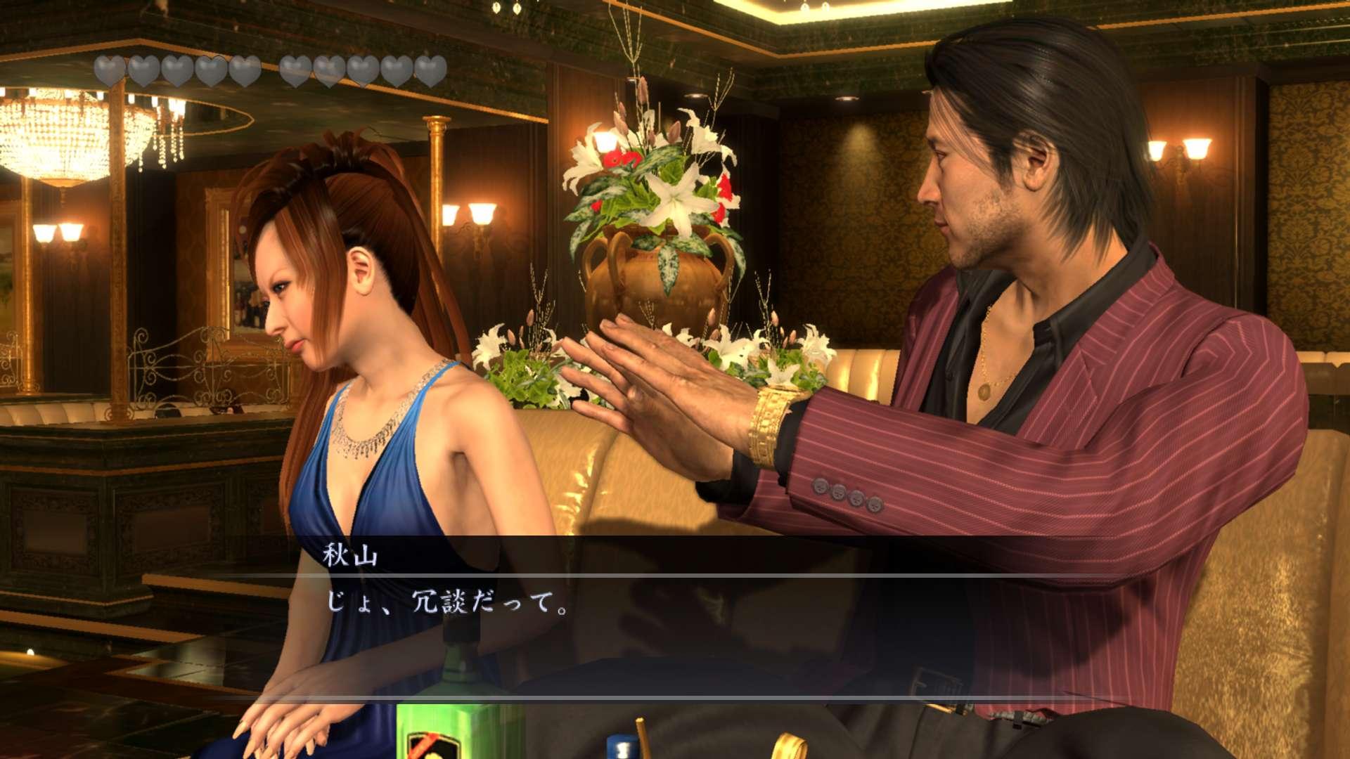 Yakuza4 Editeur PS3 170