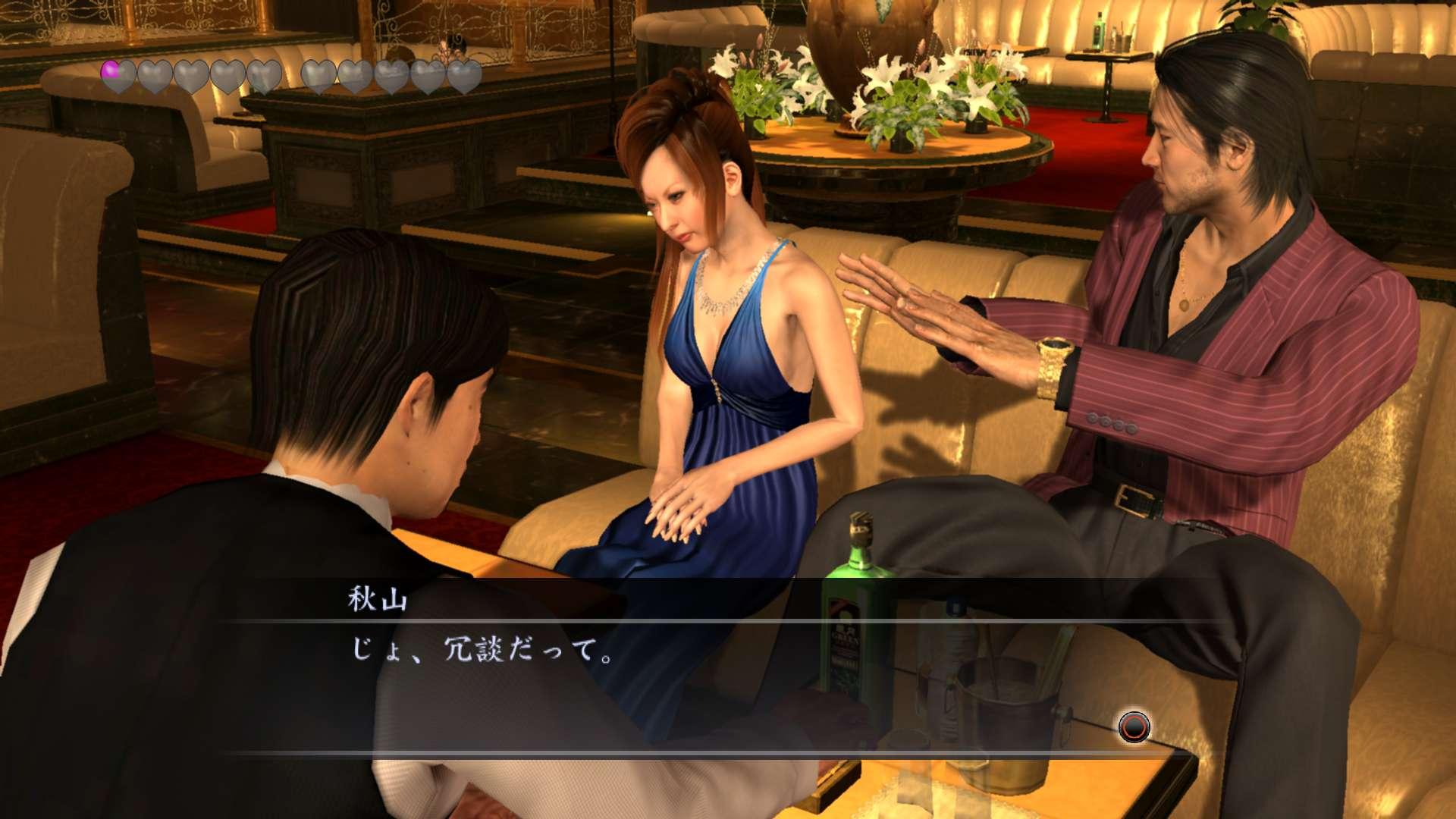 Yakuza4 Editeur PS3 171