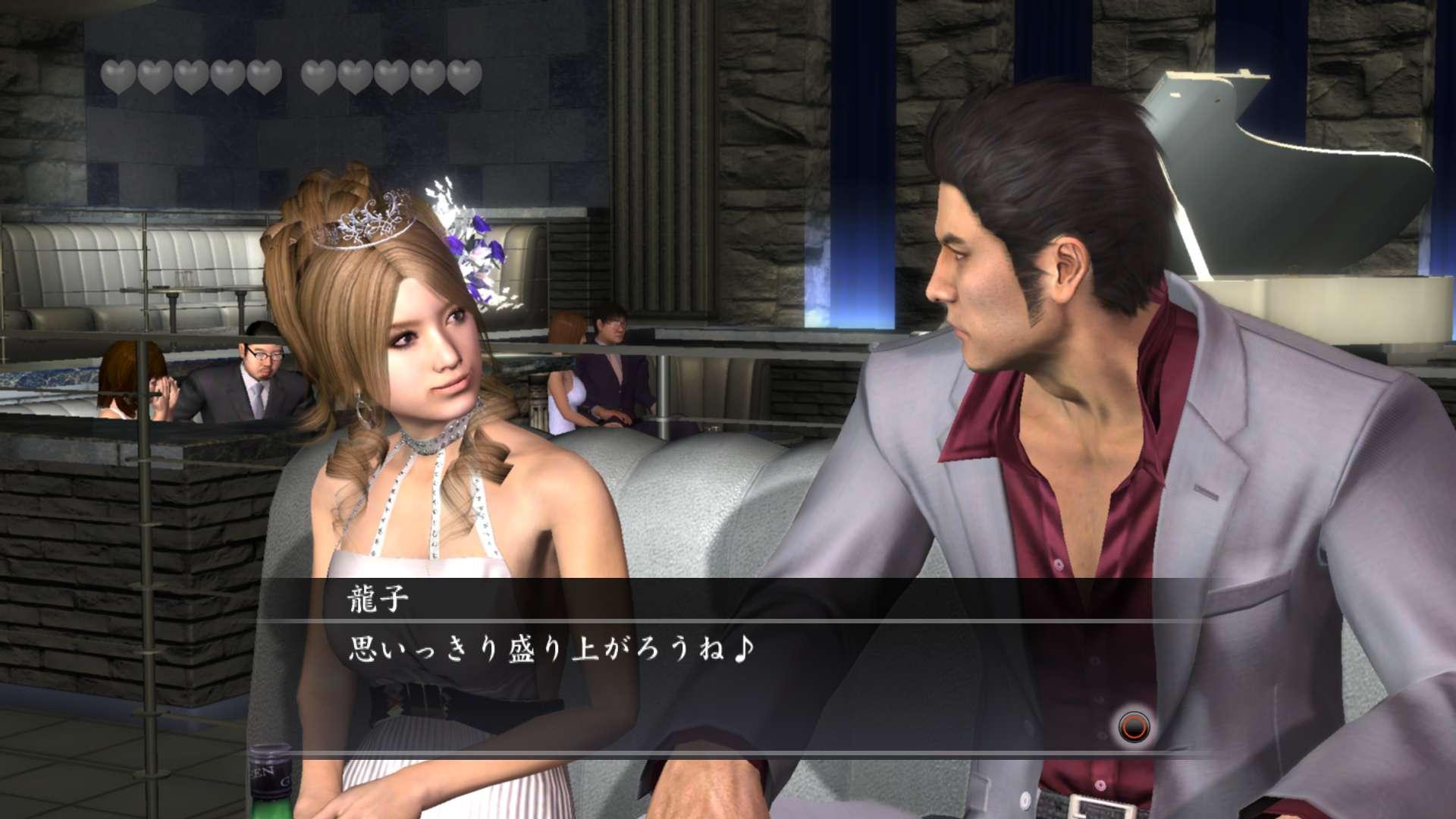 Yakuza4 Editeur PS3 172