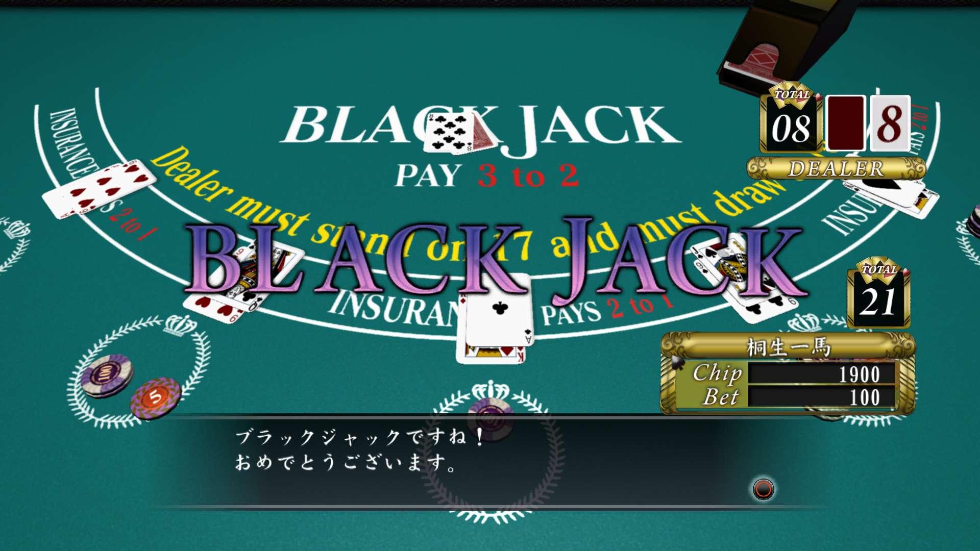 Yakuza4 Editeur PS3 191