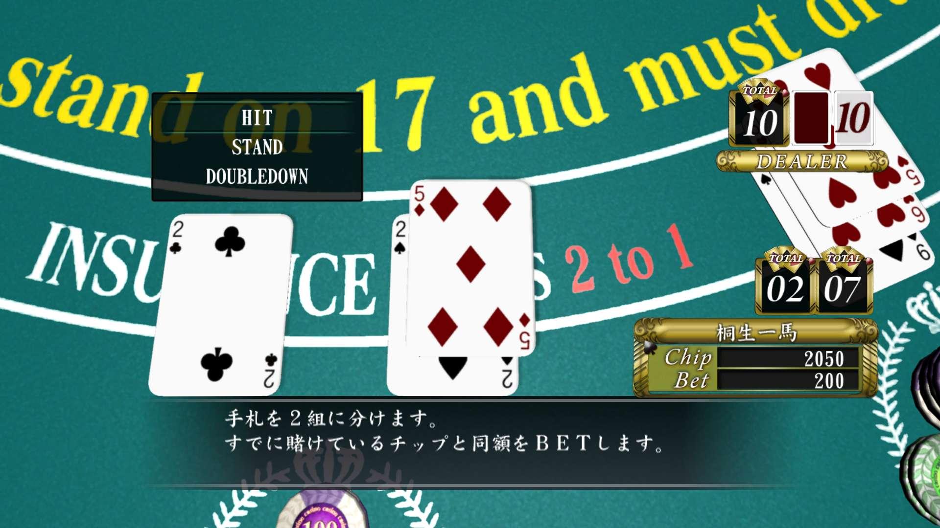 Yakuza4 Editeur PS3 192