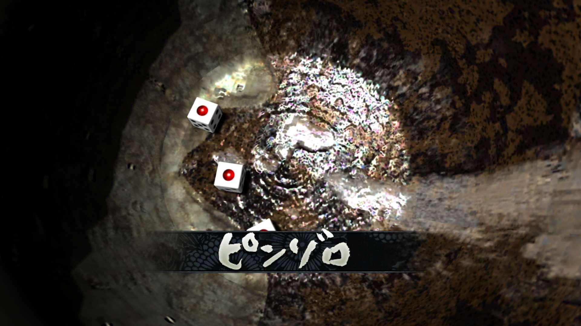 Yakuza4 Editeur PS3 203