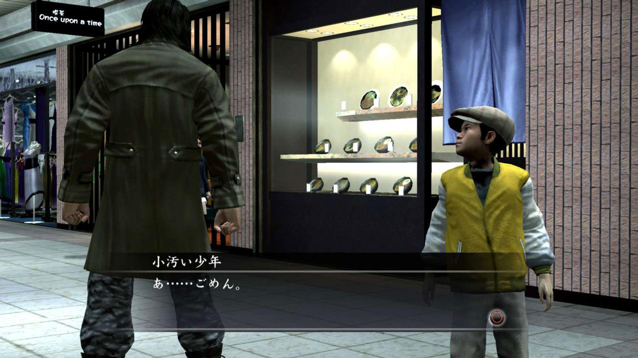 Yakuza4 Editeur PS3 222