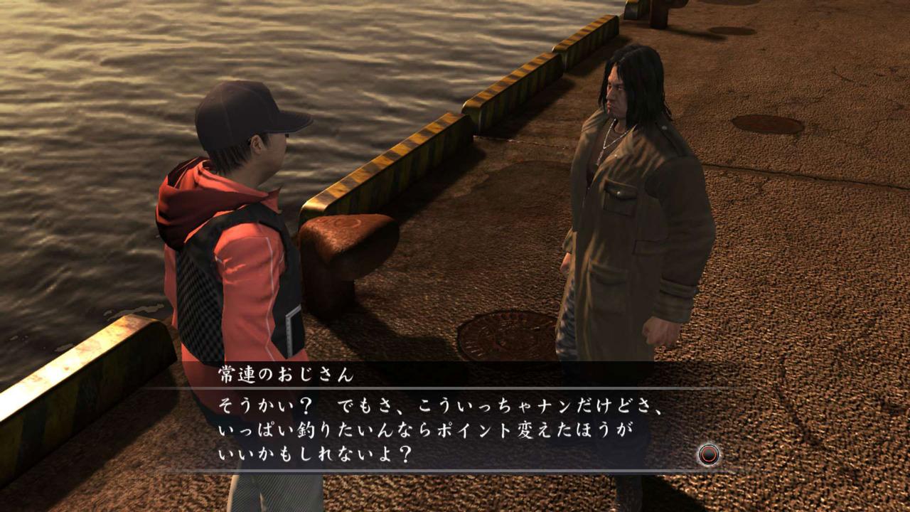 Yakuza4 Editeur PS3 226