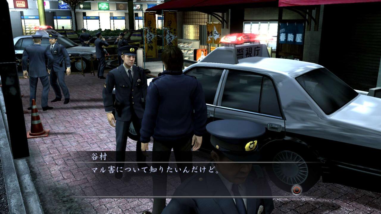 Yakuza4 Editeur PS3 234