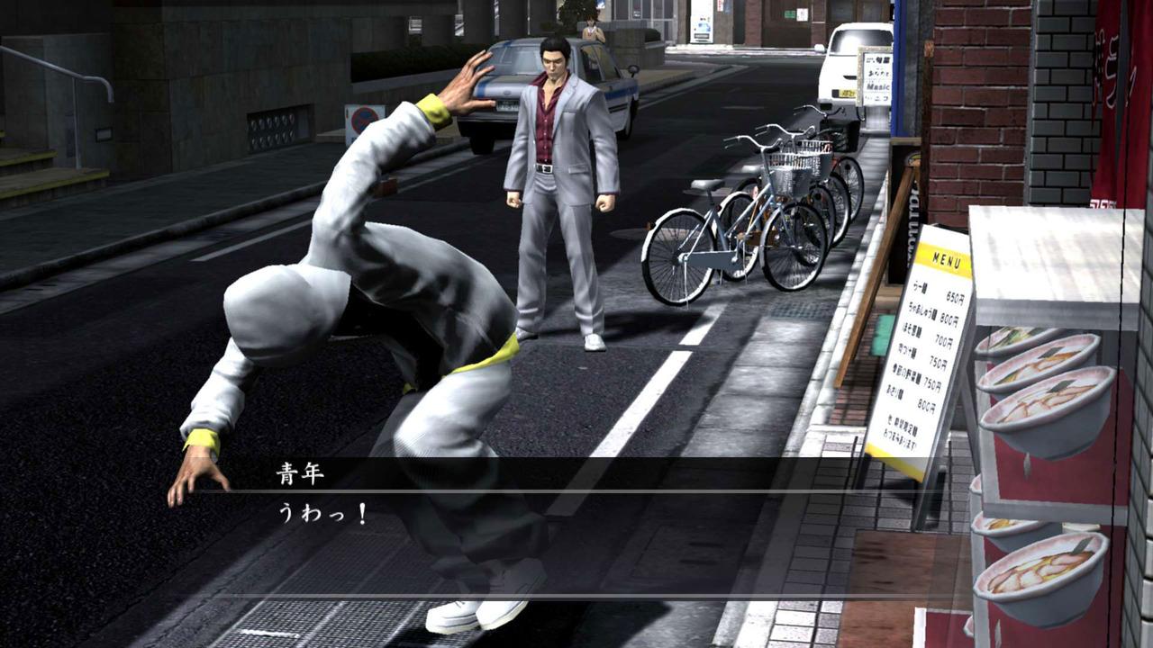 Yakuza4 Editeur PS3 236