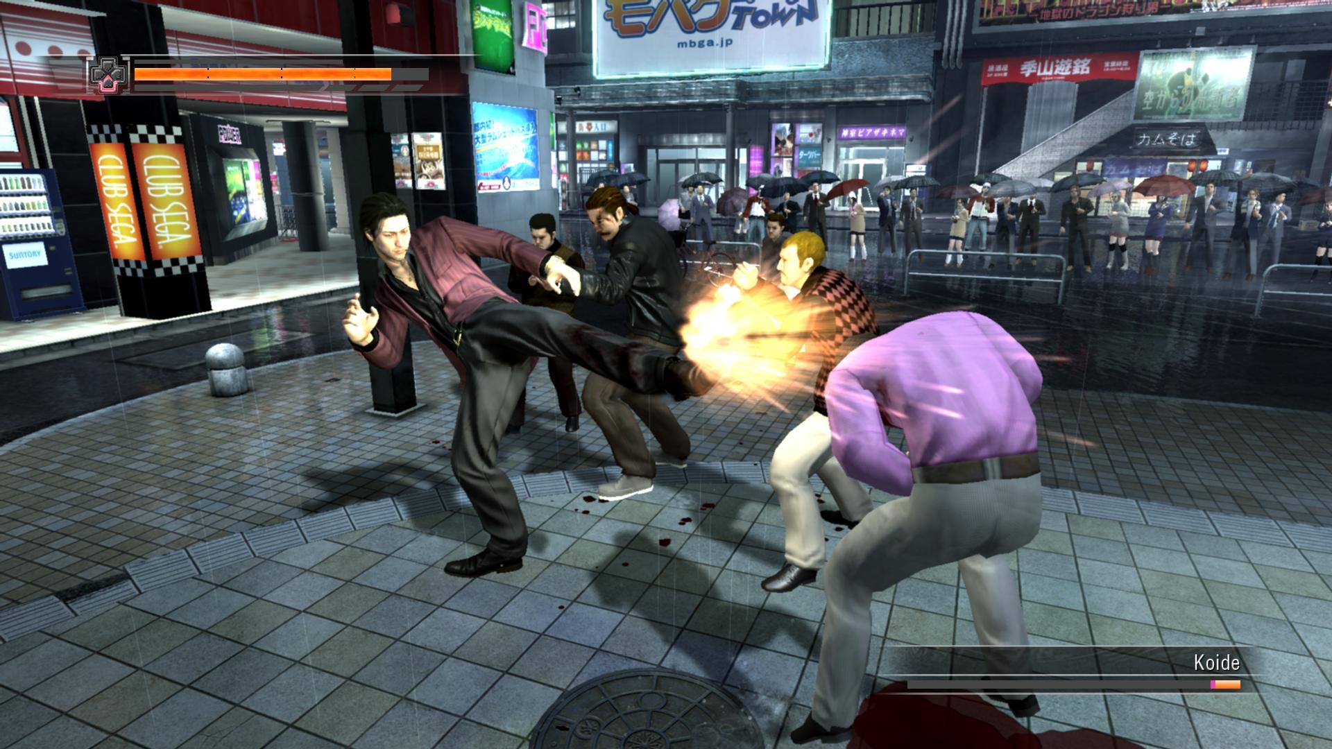 Yakuza4 PS3 Editeur 236