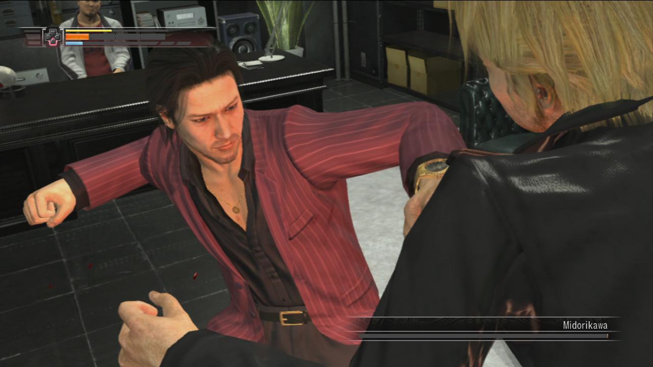 Yakuza4 PS3 Editeur 240