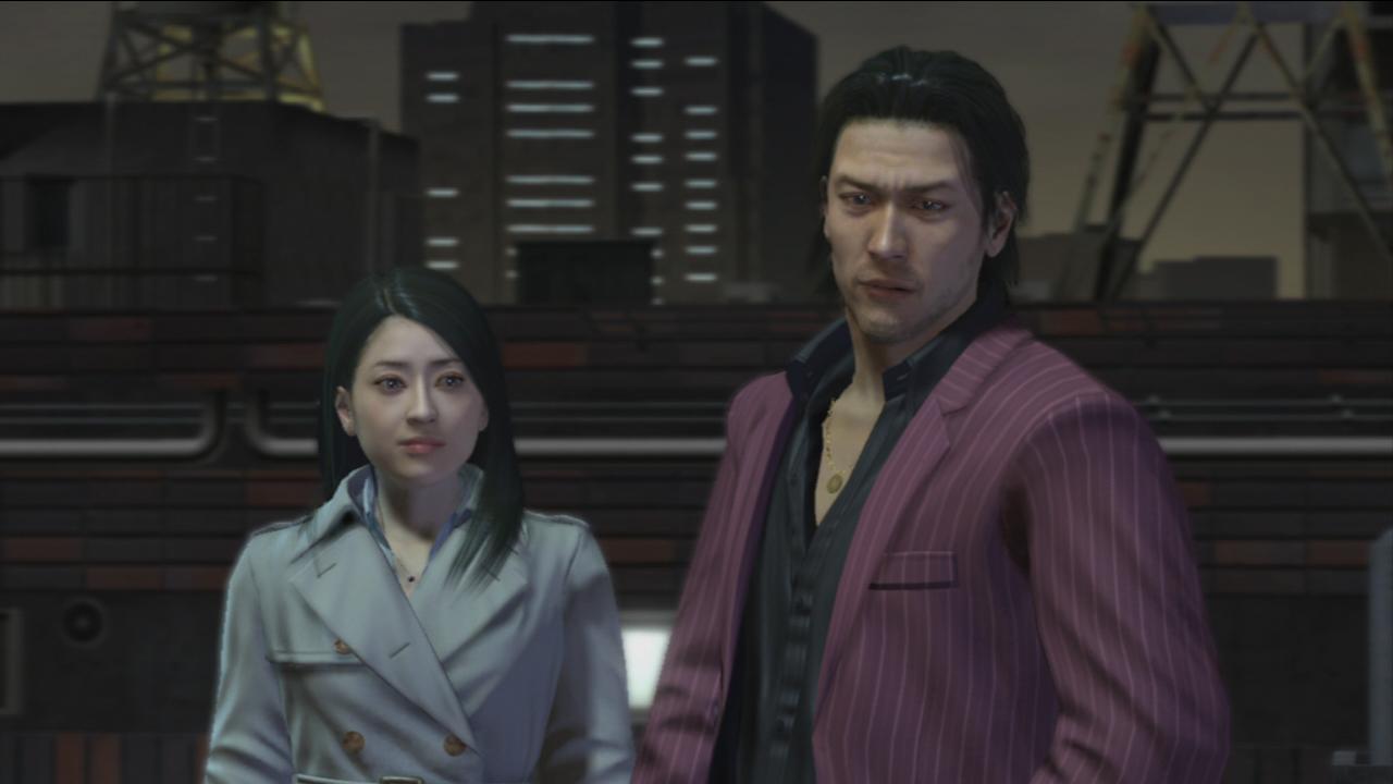 Yakuza4 PS3 Editeur 241