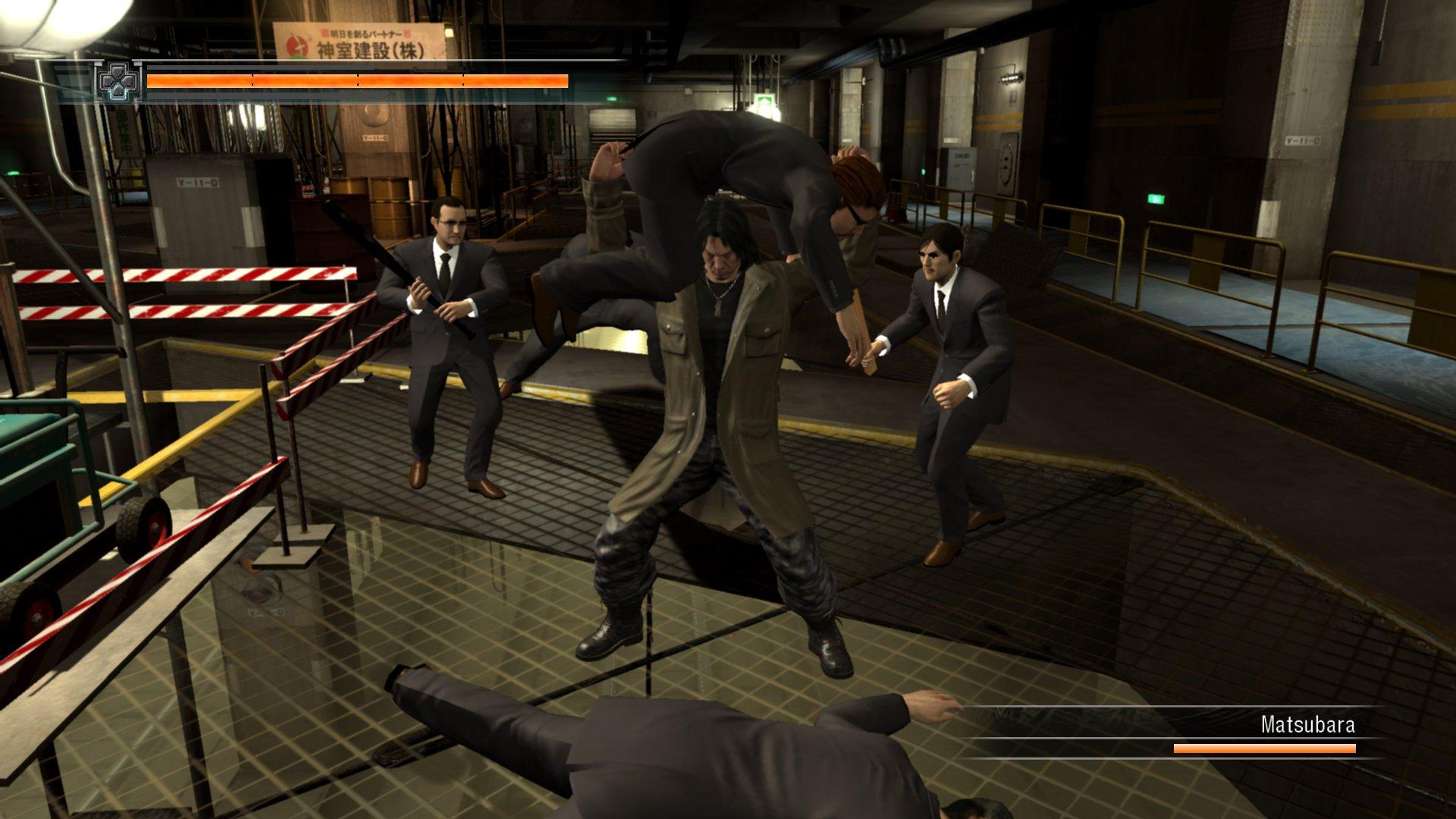 Yakuza4 PS3 Editeur 244