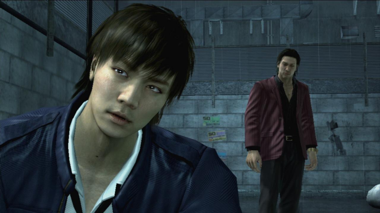 Yakuza4 PS3 Editeur 252