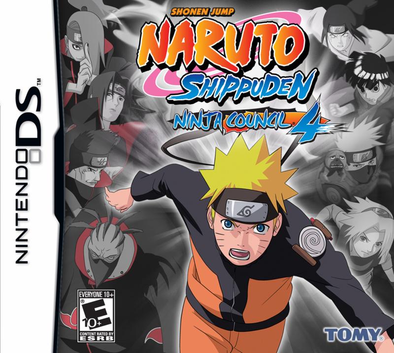 NarutoShippudenNinjaCouncil4 jaq DS