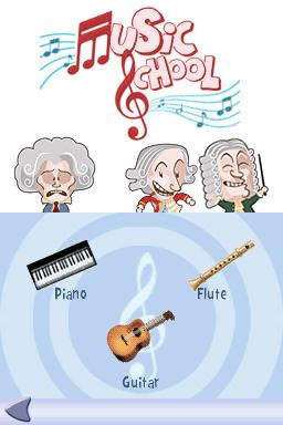 MusicSchool DS Ed010
