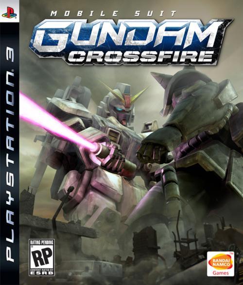 GundanCrossfire PS3 Jaquette 001