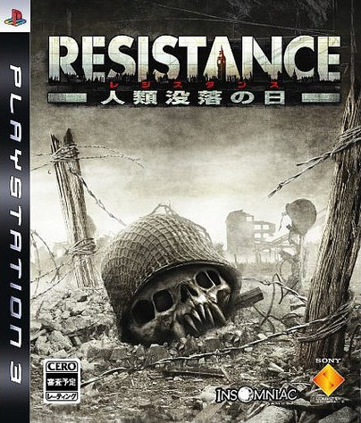 ResistanceFoM PS3 Jaquette 002