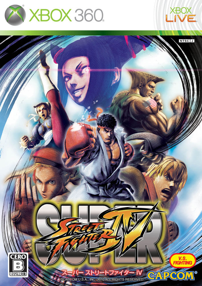 Test Super Street Fighter IV