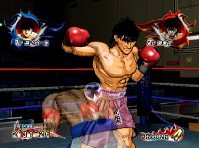 HajimeIppo Wii Editeur 004