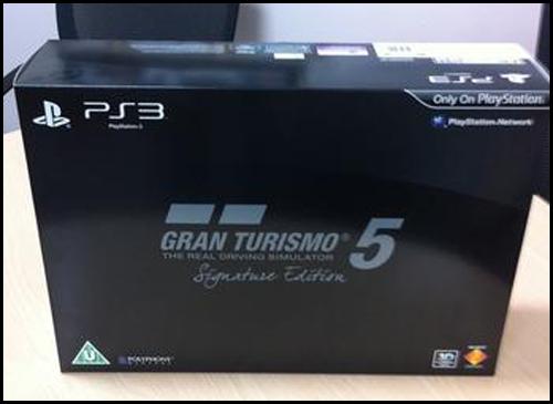 GranTurismo5 PS3 Div 064