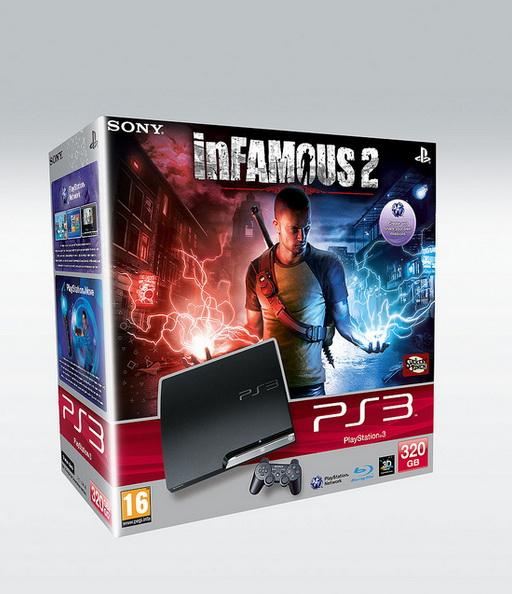 inFAMOUS2 PS3 Div 010