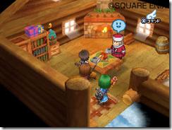 DragonQuestIX DS Edit spec03