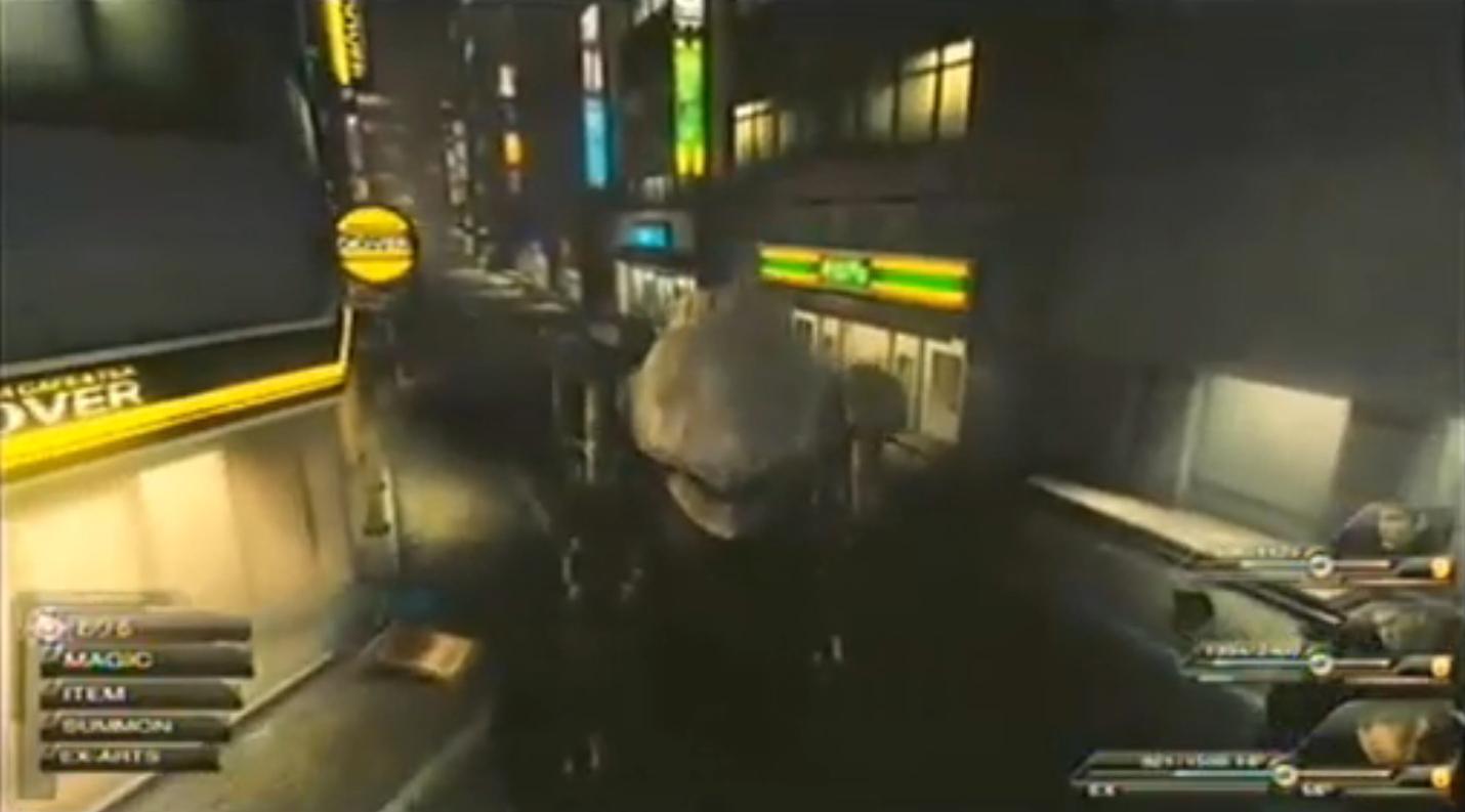 FinalFantasyVersusXIII PS3 Div 062