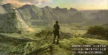 FinalFantasyVersusXIII Scan 002