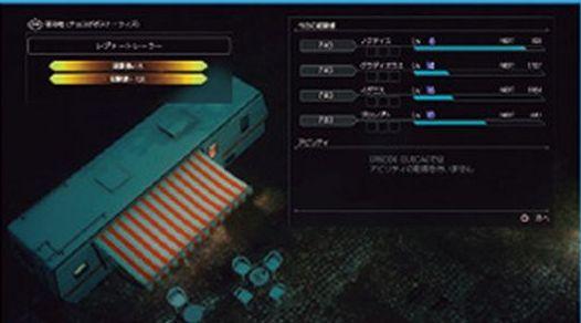 FinalFantasyXV Multi Div 212