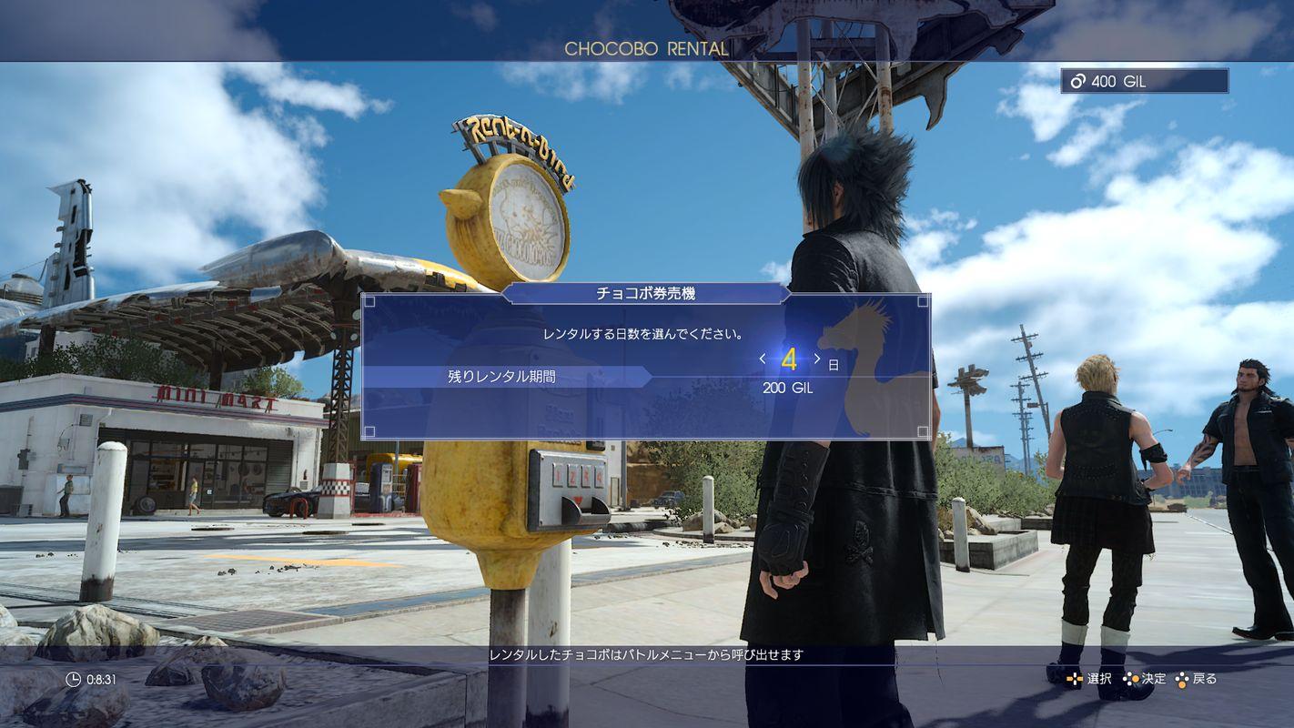 FinalFantasyXV Multi Editeur 168