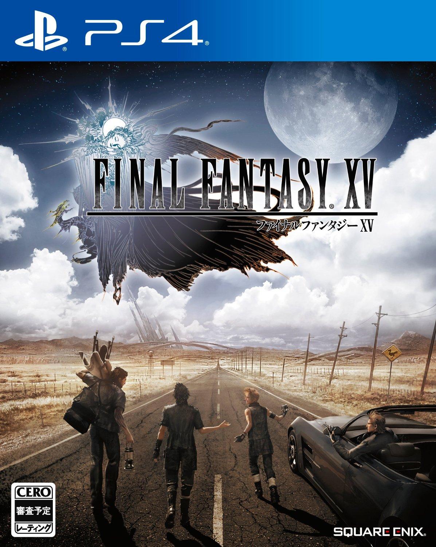 FinalFantasyXV PS4 Div 099
