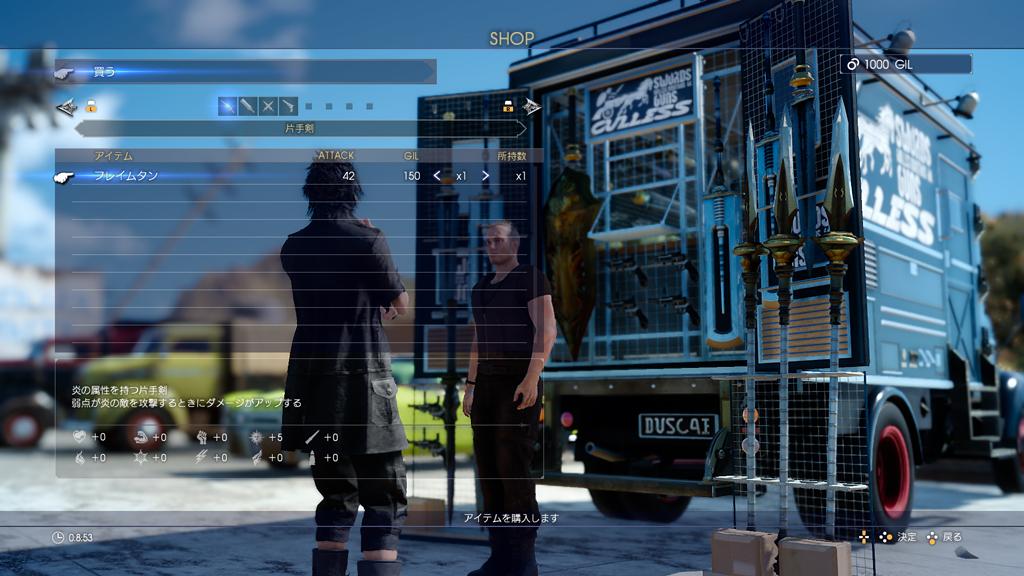 FinalFantasyXV PS4 Editeur 130