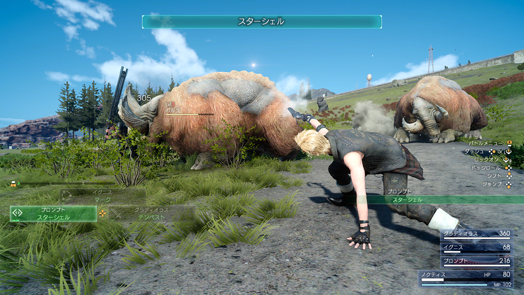FinalFantasyXV PS4 Editeur 139