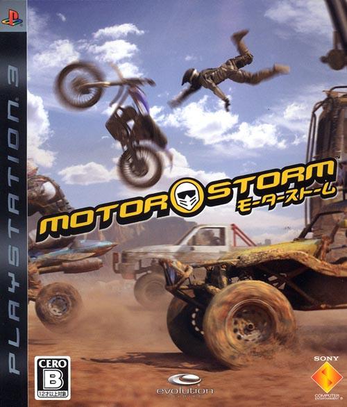 MotorStorm Jaquette 003