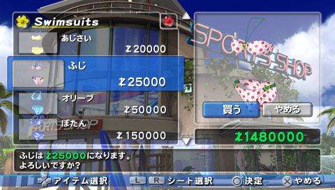 DeadorAliveParadise PSP Editi030