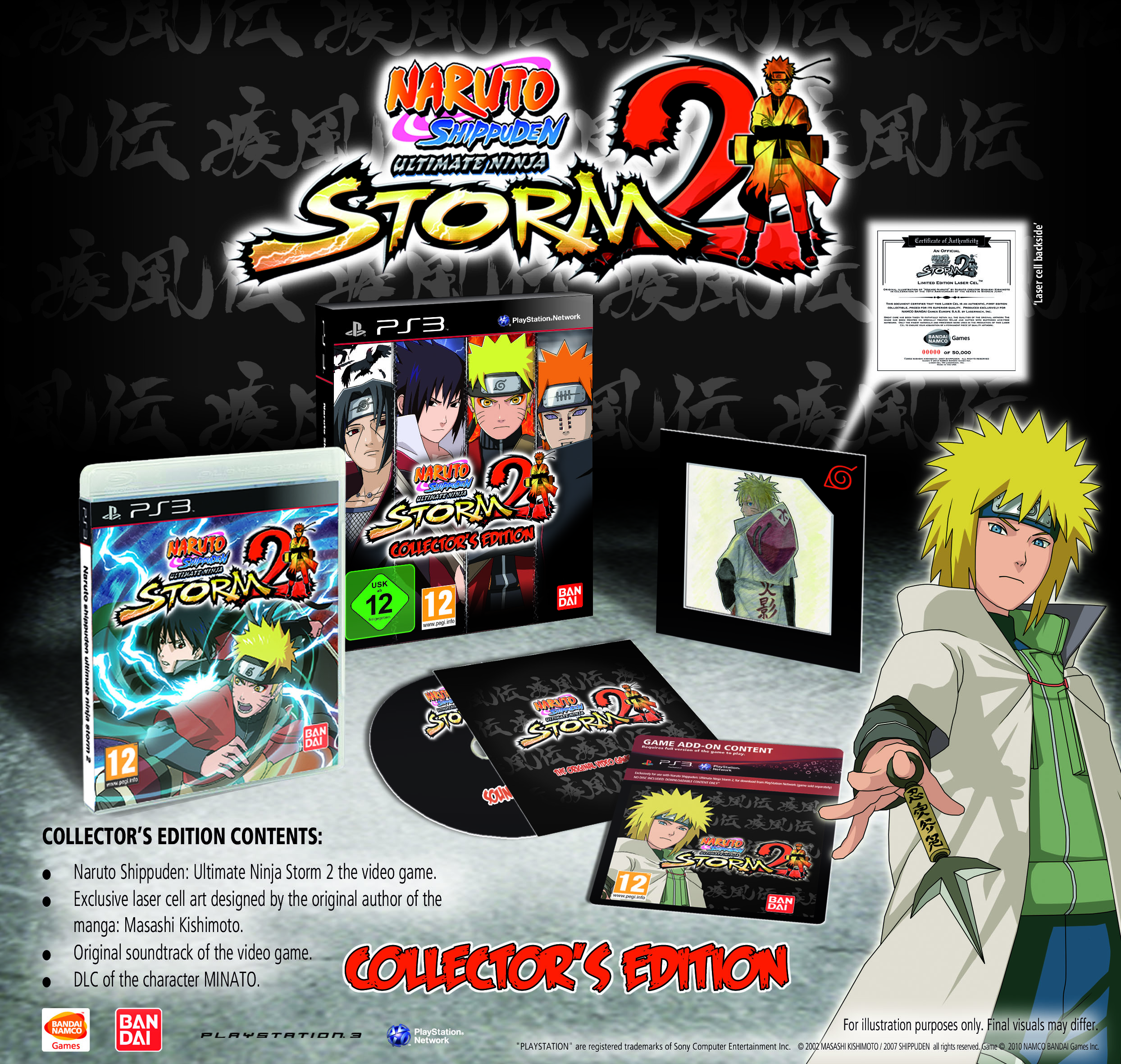 Naruto Shippuden Storm2 PS3 collector Divers