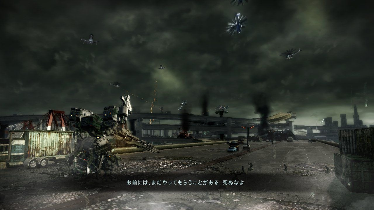 ArmoredCore5 Multi Editeur 014