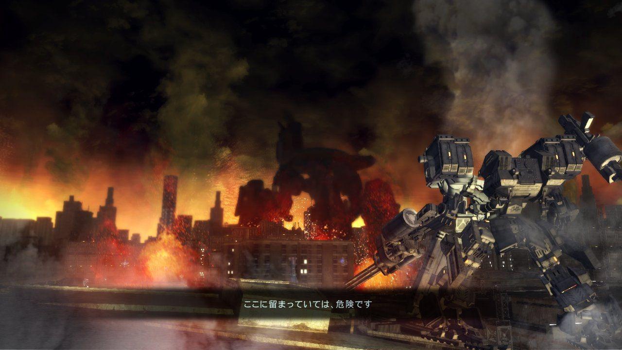 ArmoredCore5 Multi Editeur 017